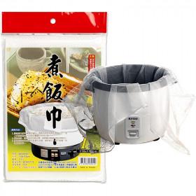 Grand filet pour cuiseur de riz et panier à vapeur anti colle 110cm x 110cm