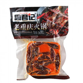 Base de bouillon hot pot Chongqing pour fondue chinoise épicée 300g Zhoujunji