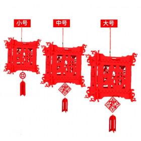 Lanterne en tissu à suspendre (petit model)
