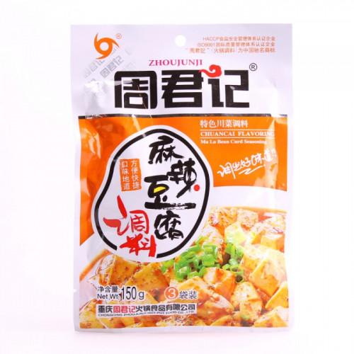"Préparation pour ""Ma po tofu"" 3x50g"