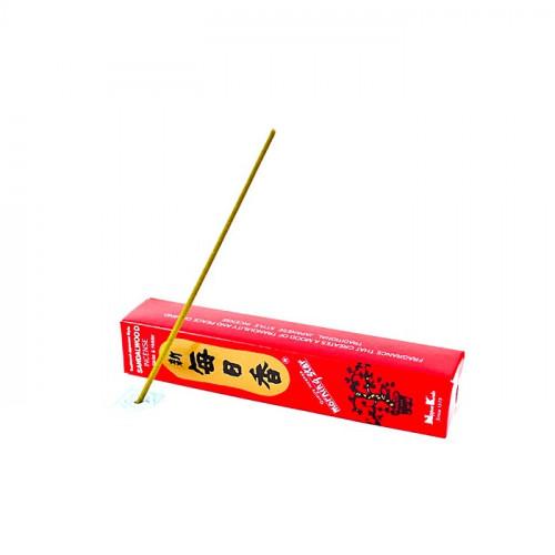 Encens japonais avec support parfum bois de Santal (50 bâtons / paquet)