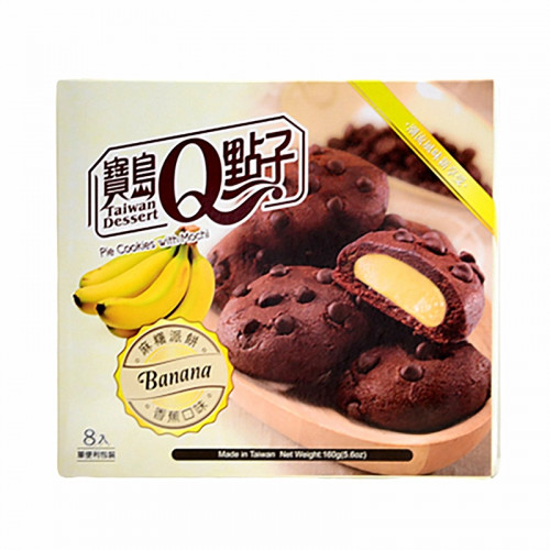 Cookies chocolat  façon mochi saveur banane160g