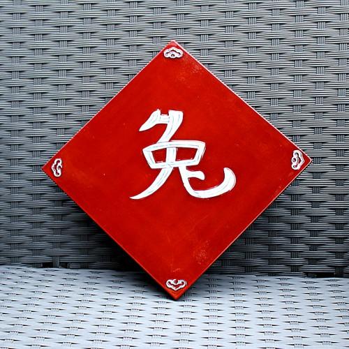 Tableau en bois laqué signe du Zodiac du lapin