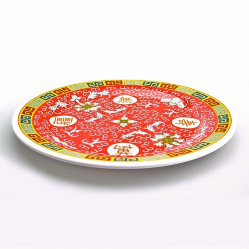 Assiette motif imperial 25cm