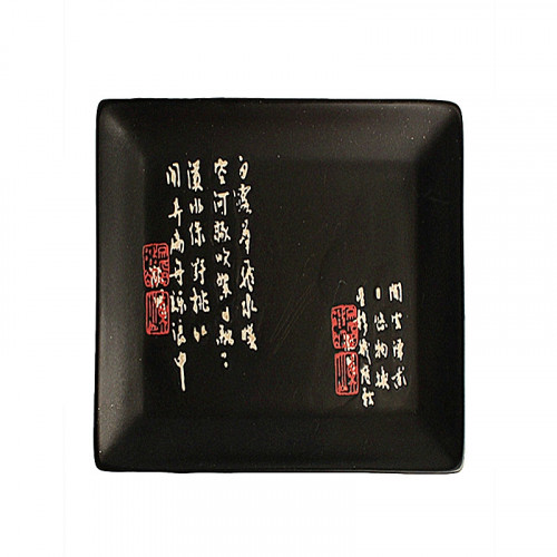 Assiette Caligraphie Chinoise 18*18cm