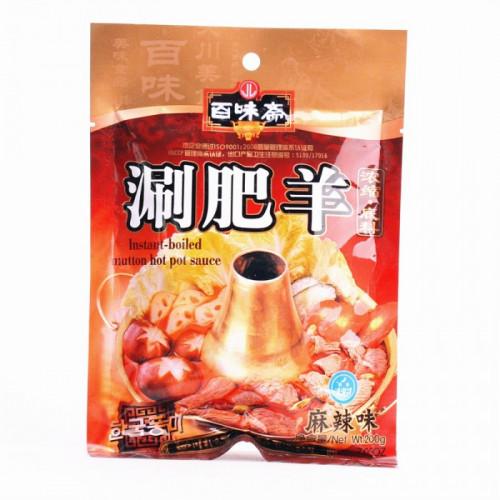 "Base pour fondue chinois "" Epicé"" 200g"