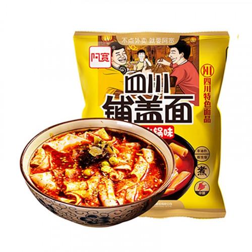 Nouilles larges instantanées saveur bœuf Végétarien -Baijia - 120g