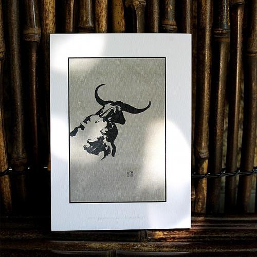 Carte postale calligraphie chinoise - Taureau