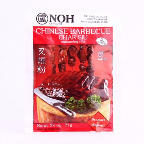 Mélange de sauce douce chinoise pour Char siu 71g