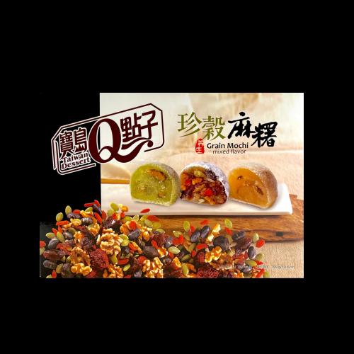 Mochi aux graines et arachides 300g Taiwan dessert