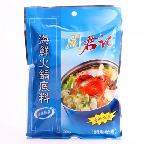 Préparation pour fondue chinoise aux fruits de mer 200g