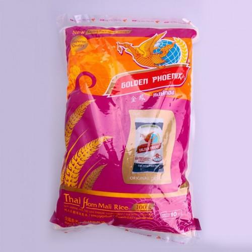 Riz long parfumé Tailande 1kg