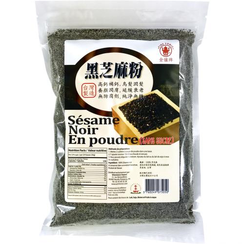 Sésame noir en poudre sans sucre 250g