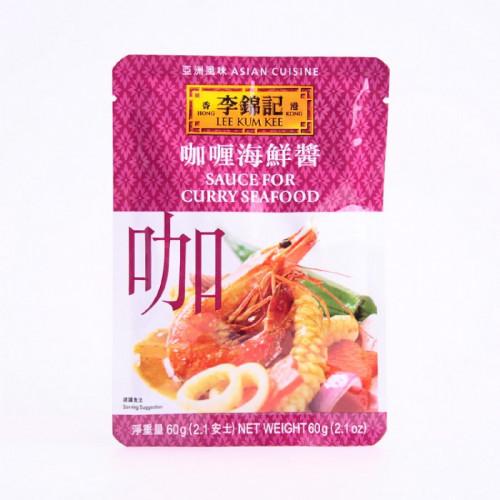 Sauce pour poissons et fruits de mer au curry 60g
