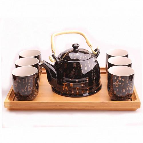 Service à thé Calligraphie doré