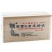 Pâte de Ginseng Coréen 3x30g