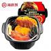 Fondue Chinoise auto-chauffante Saveur bœuf épicé avec des morceaux de bœuf et légumes 395g Haidilao