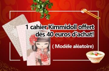 1 cahier offert dès 40 euros d'achat